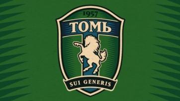 Александр Радченко прибыл в распоряжение «Томи»