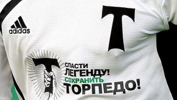 Борис Игнатьев: «Торпедо» продолжит выступления в ПФЛ»