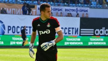Гильерме отправился на заграничный сбор «Локомотива»