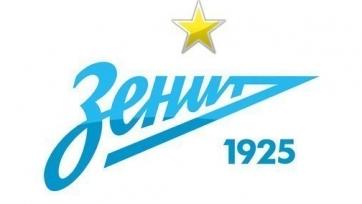 Дзюба, Юсупов и Кержаков определились с номерами