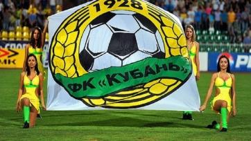 «Кубань» уступила загребскому «Динамо»