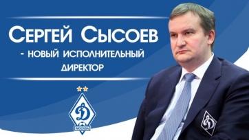 Виталий Мутко призывает «Динамо» сделать выводы