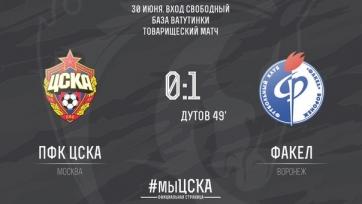 ЦСКА не справился с «Факелом»
