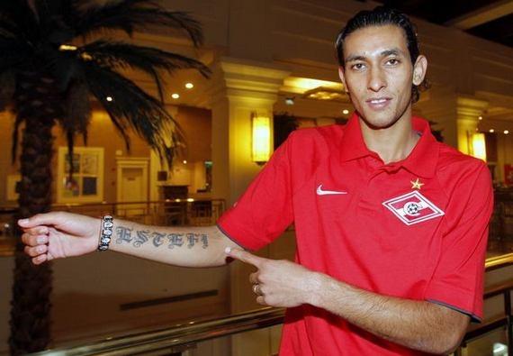 Эммануэль Маюка и еще 8 трансферов «Спартака», которые не понять