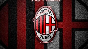 «Милан» ставит на молодежь