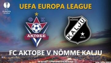 В Лиге Европы прошли матчи первого квалификационного раунда