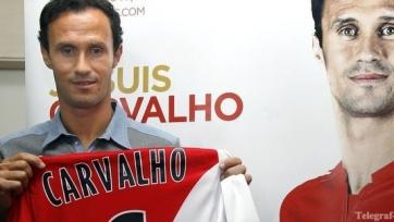 Рикарду Карвалью продлил контракт с «Монако»
