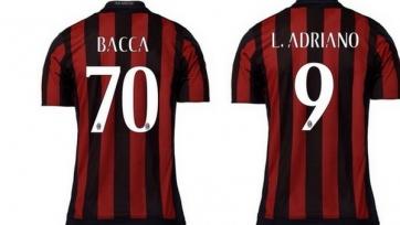 Бакка и Адриано выбрали игровые номера