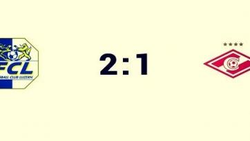 «Спартак» проиграл «Люцерну»