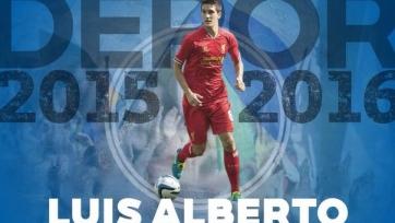 Официально: Луис Альберто будет выступать в «Депортиво»