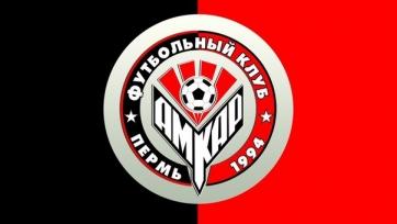 Официально: Бранко Йовичич стал полноценным игроком «Амкара»