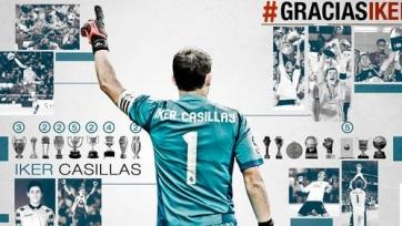 «Реал» подтвердил уход Касильяса в «Порту»
