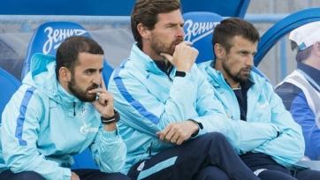 Андре Виллаш-Боаш: «Мы готовились к серии пенальти»