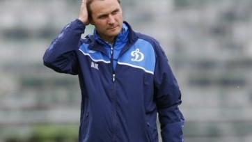 Андрей Кобелев провел первое занятие с «Динамо»