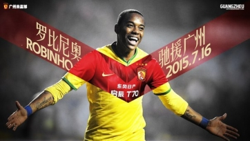 Официально: Робиньо – игрок «Гуанчжоу Эвергранд»