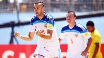 ЧМ. Пляжный футбол. Русские «кудесники мяча» отправили Бразилию домой