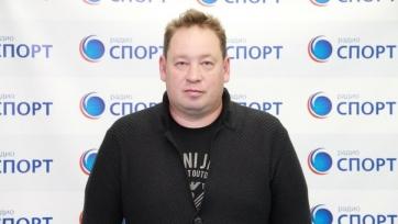 Леонид Слуцкий: «Команда проявила характер и мастерство»