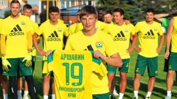 Аршавин: «Буду стараться играть на хорошем уровне»