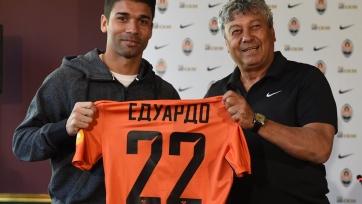 Эдуардо: «Я вернулся в любимую команду»