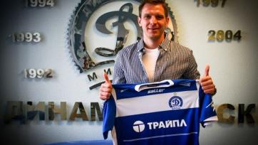 Официально: Ян Тигорев перешел в «Динамо»