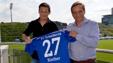 Официально: Саша Ритер стал футболистом «Шальке»