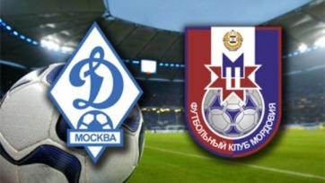 «Динамо» и «Мордовия» назвали составы