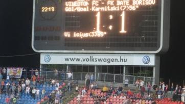 БАТЭ упустил победу в Венгрии