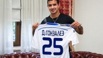 Официально: Гонсалес – игрок киевского «Динамо»