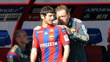 Дзагоев: «Возможный уход Слуцкого в сборную не обсуждаем»