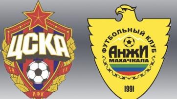 ЦСКА и «Анжи» определились с составами