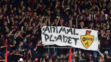 В «Анжи» возмущены поведением фанов ЦСКА