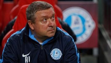Тренер «Днепра»: «Соперники воспринимают нас по-другому»