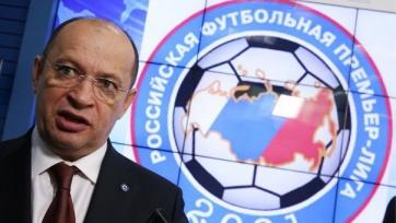 Сергей Прядкин: «Мы примем меры»