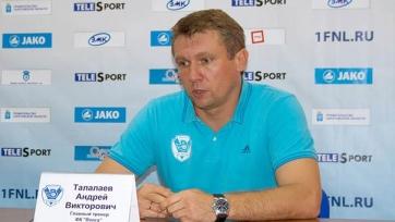 Талалаев: «Денег в команде нет, я не могу даже оштрафовать игроков»
