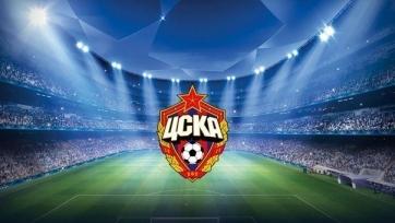 Стал известен состав ЦСКА на матч против «Спарты»