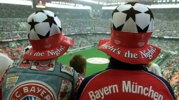 Судья заставил двоих фанатов «Мюнхена 1860» совершить «шоппинг» в магазине «Баварии»