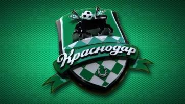 «Краснодар» и «Рубин» попали в список сеяных команд