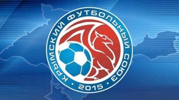 Чемпионат Крыма возьмет старт 22-го августа