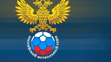 РФС внёс небольшие изменения в регламент чемпионата России
