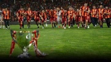 «Галатасарай» выиграл Суперкубок Турции