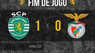 «Спортинг» выиграл Суперкубок Португалии