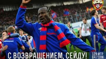 Сейду Думбия вернулся в ЦСКА