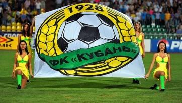 Руководство не подтвердило возможное снятие «Кубани» с чемпионата