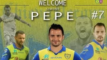 Официально: Симоне Пепе перешёл в «Кьево»