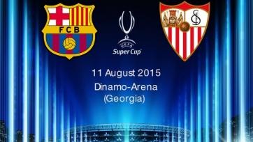 «Барселона» и «Севилья» определились с составами