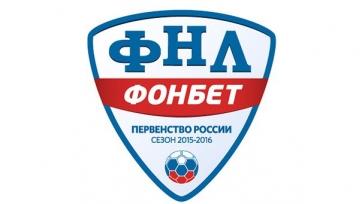Футбольная национальная лига получила новое название