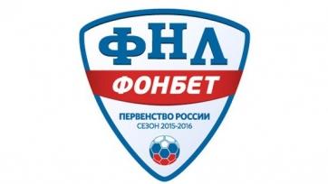 Букмекеры из «Фонбет» стали титульным спонсором ФНЛ