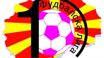 «Работнички» одержал победу во втором туре чемпионата Македонии