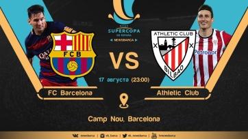 Анонс. «Барселона» - «Атлетик». Сделают ли каталонцы невозможное?
