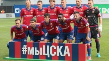 ЦСКА выступит в Лиссабоне в красно-синей форме